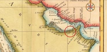 Carte française du 18e siècle mentionnant la ville de Julfar © DR