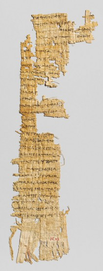 This papyrus fragment is the oldest written trace of Homer's verses. It was dated back to the 3rd century BC. Most likely, the first copies of the Iliad and the Odyssey were written on the same type of support that doesn't age very well © Metropolitan Museum, New-York